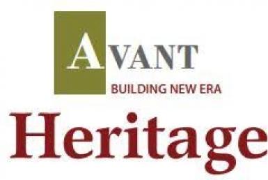 Avant heritage